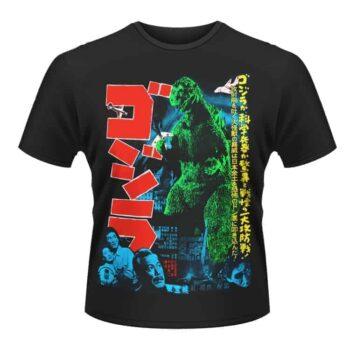 Godzilla – Godzilla Kaiju